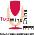 topwinechina-logo